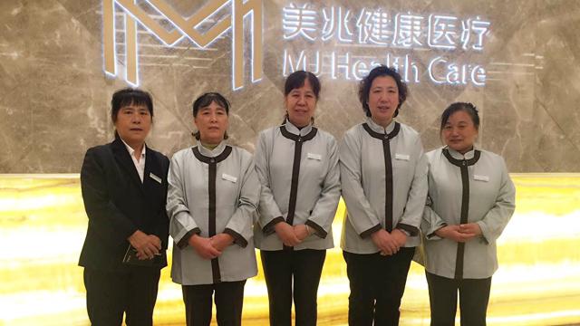 武汉美兆健康医疗日常保洁外包服务