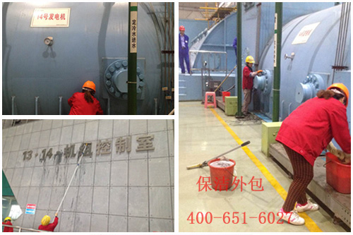 武汉国电青山电厂保洁外包