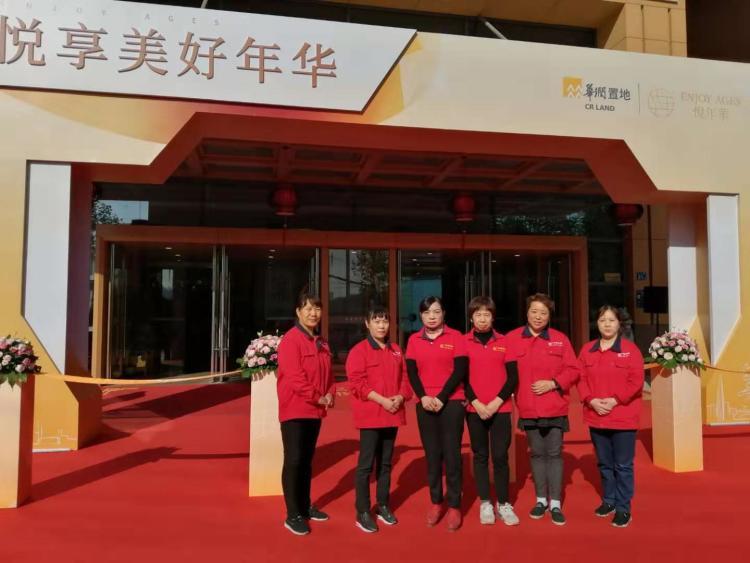 齐峰物业助力高端医养中心提升服务品质